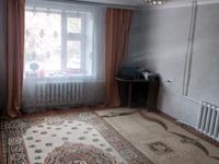2-комнатная квартира, 48 м², 2/5 этаж, улица Ивана Ларина 11 за 9 млн 〒 в Уральске