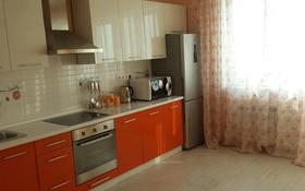 1-комнатная квартира, 46 м², 15/16 этаж помесячно, Бальзака 8 за 160 000 〒 в Алматы, Бостандыкский р-н
