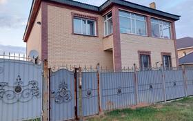6-комнатный дом, 290 м², 10 сот., ВИП городок 338 — С Республикой за 40 млн 〒 в Косшы