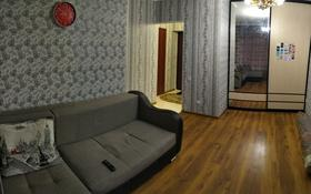 1-комнатная квартира, 34 м², 5/5 этаж помесячно, Набережная улица 64 А за 110 000 〒 в Щучинске