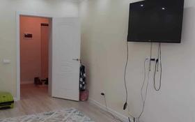 1-комнатная квартира, 48 м², 4/10 этаж, Ахмета Байтурсынова 43 за 15.8 млн 〒 в Нур-Султане (Астана)