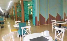 Ресторан, кафе за 1.5 млн 〒 в Алматы, Медеуский р-н