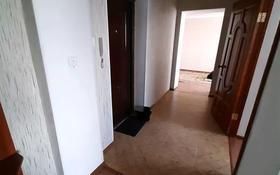 2-комнатная квартира, 60 м², 7/7 этаж посуточно, 12 мкр 63 за 7 000 〒 в Актобе, мкр 12