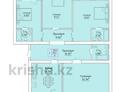 4-комнатная квартира, 136.2 м², мкр. Батыс-2, Г. Жубановой за ~ 25.9 млн 〒 в Актобе, мкр. Батыс-2