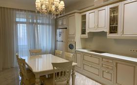 3-комнатная квартира, 152 м², 4/7 этаж, Митина 4 за 180 млн 〒 в Алматы, Медеуский р-н