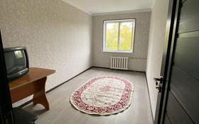 3-комнатная квартира, 58 м², 5/5 этаж, Мангельдина — Аскарова за 16 млн 〒 в Шымкенте, Абайский р-н