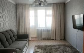 3-комнатная квартира, 65 м², 4/5 этаж посуточно, Ауельбекова 126 за 11 000 〒 в Кокшетау