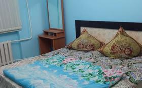 3-комнатная квартира, 75 м², 4/5 этаж помесячно, Авангард-4 5 за 200 000 〒 в Атырау, Авангард-4