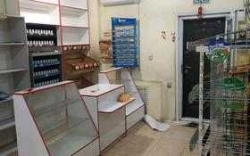 Магазин площадью 47 м², Токтабаева 24 — Сулейменова за 200 000 〒 в Алматы, Ауэзовский р-н