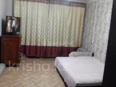 3-комнатная квартира, 73 м², 3/5 этаж, Шевченко 123 за 11 млн 〒 в Кокшетау — фото 2