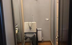 2-комнатная квартира, 110 м², 3/13 этаж помесячно, Аль-Фараби 97 за 280 000 〒 в Алматы, Бостандыкский р-н