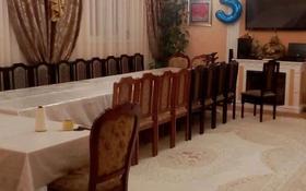 6-комнатный дом, 160 м², 8 сот., мкр Жана Орда — Московская за 65 млн 〒 в Уральске, мкр Жана Орда