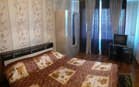 1-комнатная квартира, 31 м², 4/5 этаж посуточно, 3 мкр 6 за 6 000 〒 в Капчагае