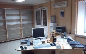 Офис площадью 70 м², Ул.Красина 3 за 15 млн 〒 в Усть-Каменогорске