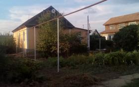 4-комнатный дом, 116 м², 6 сот., Комарова 10 за 12 млн 〒 в Деркуле