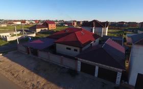 8-комнатный дом, 300 м², 10 сот., 1 микрорайон 177 за 45 млн 〒 в Жибек Жолы
