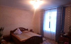 2-комнатный дом, 90 м², улица Танирбергенова 18 за 10 млн 〒 в