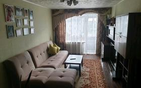 3-комнатная квартира, 60 м², 4/5 этаж, проспект Кобланды батыра за 13 млн 〒 в Костанае