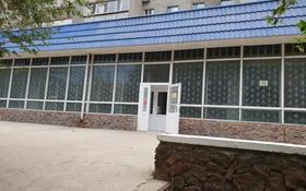 Магазин площадью 258.2 м², Шакарима за 150 млн 〒 в Семее