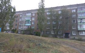3-комнатная квартира, 70 м², 5/5 этаж, Жастар 19 за 23 млн 〒 в Усть-Каменогорске
