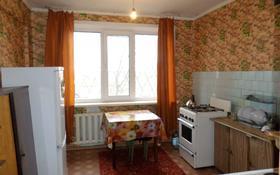 3-комнатная квартира, 68 м², 1/5 этаж, 9-й микрорайон за 5.9 млн 〒 в Темиртау