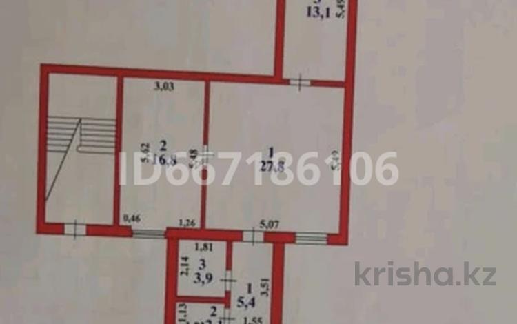 Офис площадью 69 м², Махамбетова 130А за 13.5 млн 〒 в Атырау