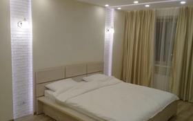 1-комнатная квартира, 56 м², 3/9 этаж посуточно, Таумуш Жумагалиева 15 за 12 000 〒 в Атырау