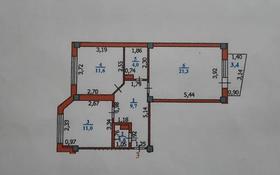 2-комнатная квартира, 60.2 м², 2/9 этаж, мкр Жана Орда 4 за 23 млн 〒 в Уральске, мкр Жана Орда