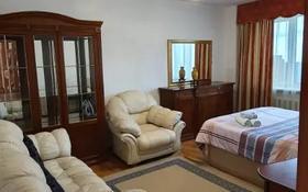 3-комнатная квартира, 68 м², 6/7 этаж посуточно, мкр Самал-1, Сатпаева за 14 500 〒 в Алматы, Медеуский р-н