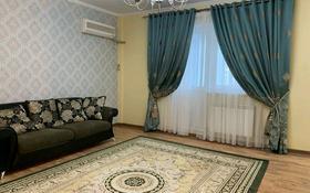 2-комнатная квартира, 68 м², 2/9 этаж помесячно, Сары Арка 40 — Сатпаева за 150 000 〒 в Атырау