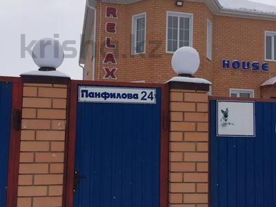 6-комнатный дом посуточно, 200 м², 7 сот., Панфилова 24 — Сагдиев за 60 000 〒 в Кокшетау — фото 18