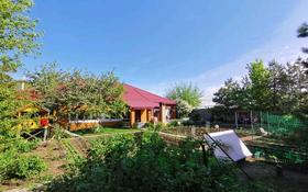 4-комнатный дом, 250 м², 8 сот., Военный городок 33 за 34 млн 〒 в Актобе