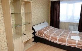 2-комнатная квартира, 50 м², 2 этаж посуточно, Карбышева 3 за 9 995 〒 в Караганде, Казыбек би р-н