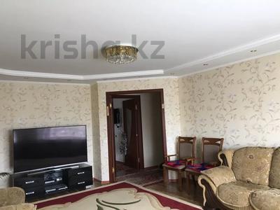 3-комнатная квартира, 103 м², 2/10 этаж, Казыбек би 7/4 за 30 млн 〒 в Усть-Каменогорске — фото 5