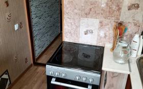 3-комнатная квартира, 47 м², 2/5 этаж, Есенберлина 23 за 10 млн 〒 в Жезказгане
