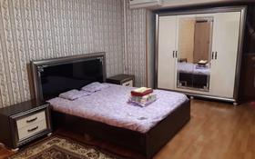 1-комнатная квартира, 48 м², 1/9 этаж посуточно, 4-й мкр 3 за 5 000 〒 в Актау, 4-й мкр