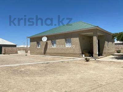 5-комнатный дом, 144.5 м², 6 сот., Баянды 3 254 за 14 млн 〒