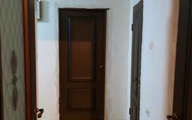 3-комнатная квартира, 68 м², 5/5 этаж, мкр Кунаева за 20 млн 〒 в Уральске, мкр Кунаева