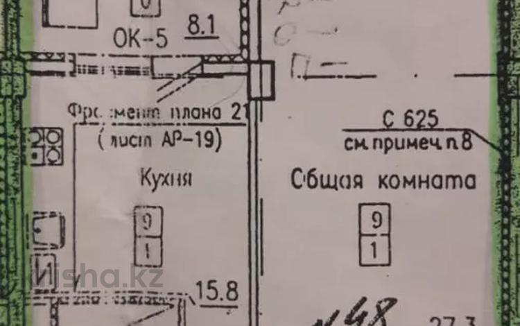 1-комнатная квартира, 62.65 м², 12/17 этаж, проспект Бауыржана Момышулы 2/4б — Аскара Токпанова за 15.2 млн 〒 в Нур-Султане (Астана), Алматы р-н