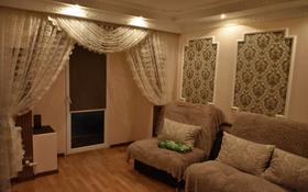 1-комнатная квартира, 35 м², 4/5 этаж посуточно, Проспект Бухар - Жырау 48 за 9 000 〒 в Караганде, Казыбек би р-н