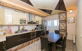 4-комнатная квартира, 131.1 м², 8/16 этаж, Отырар 2 за 44.5 млн 〒 в Нур-Султане (Астана), р-н Байконур