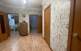 3-комнатная квартира, 70 м², 11/12 этаж, Сыганак 3 за 27 млн 〒 в Нур-Султане (Астана), Есильский р-н