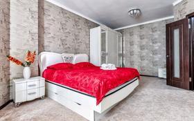1-комнатная квартира, 55 м² по часам, Сарайшык 5 — Акмешит за 1 500 〒 в Нур-Султане (Астана), Есиль р-н