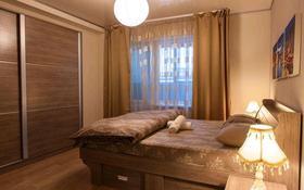 2-комнатная квартира, 80 м², 4 этаж посуточно, Кабанбай батыра 11 за 16 000 〒 в Нур-Султане (Астана), Есиль р-н