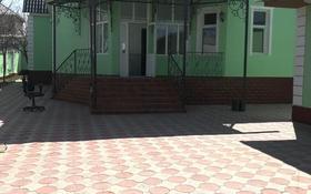 8-комнатный дом, 330 м², 10 сот., Пахтакор-2 490 — Жибек Жолы за 55 млн 〒 в Шымкенте, Каратауский р-н