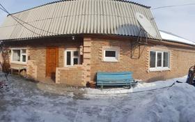 5-комнатный дом, 120 м², 10 сот., Пионерский переулок 12 за 14.2 млн 〒 в Усть-Каменогорске