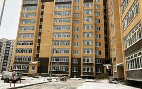 3-комнатная квартира, 105 м², 3/10 этаж, мкр Кунаева 74/1 за 23.5 млн 〒 в Уральске, мкр Кунаева