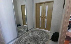 2-комнатная квартира, 48 м², 9/9 этаж, улица Нурсултана Назарбаева за 14.3 млн 〒 в Петропавловске
