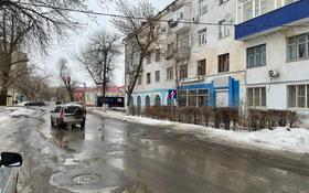 Помещение площадью 73 м², проспект Нурсултана Назарбаева 180 за 300 000 〒 в Уральске