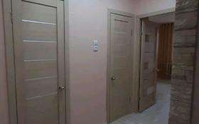 3-комнатная квартира, 65 м², 6/10 этаж, Болатбаева 30 — Шухова за 21 млн 〒 в Петропавловске